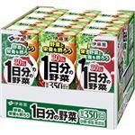 【ケース販売】1日分の野菜 200ml×12本