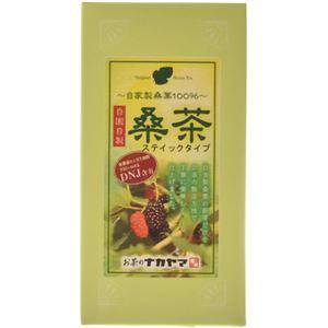 桑茶 スティックタイプ 1g×26本