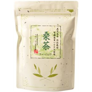 桑茶 ティーバッグ 3g×10包