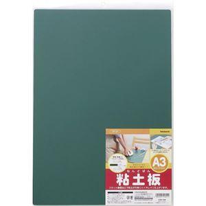ナカバヤシ カッティングマット A3サイズ CTM-A3-G グリーン