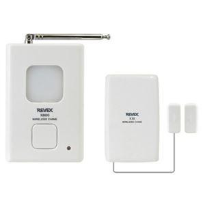 リーベックス ドア窓チャイムセット X830