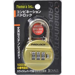 コンビネーションパドロック 3ダイヤル N-2411 イエロー