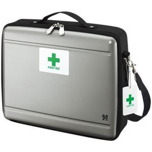 防災の達人 救急用品セット 多人数タイプ(20人程度) シルバー