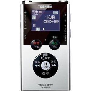 東芝 ICレコーダー Voice Bar 内蔵メモリー2GB シルバー TY-VRS701(S)