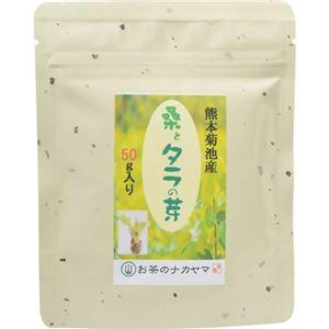 桑とタラの芽のお茶 50g