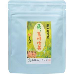 金時生姜入り桑茶 40g