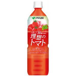 【ケース販売】伊藤園 理想のトマト 900g×12本