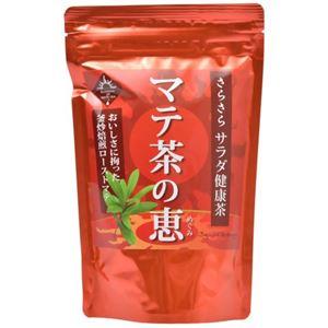 マテ茶の恵 3g×24包