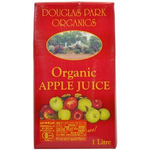 ムソー オーガニック アップルジュース 1L