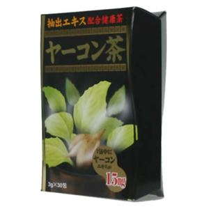 抽出エキス ヤーコン茶 30包