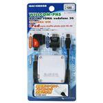 AC・USB充電器