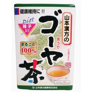 山本漢方の100%ゴーヤ茶 3g×16袋