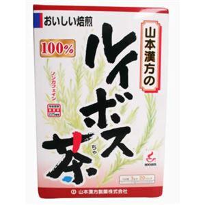 山本漢方の100%ルイボス茶 3g×20袋