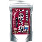鹿児島県産ごぼう茶 ティーバック 18P