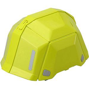 (まとめ買い)トーヨー(TOYO) 防災用折りたたみヘルメット ブルームII No.101 ライム×2セット