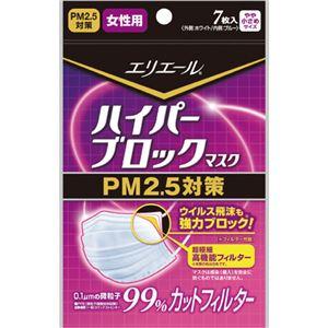 (まとめ買い)エリエール ハイパーブロックマスク PM2.5対策女性用 やや小さめサイズ 7枚入×8セット