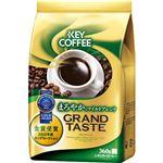 コーヒー|シャイニング