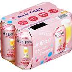 (まとめ買い)サントリー オールフリー コラーゲン 350ml×6缶×5セットの詳細ページへ