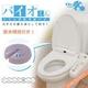 防カビ バイオ君 トイレ節水用2個組 写真2