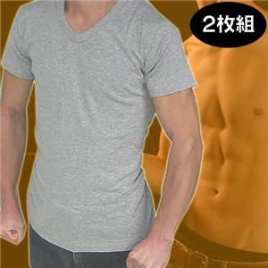 Vネックインナーマッスルシャツ(半袖)【同色2枚組】 グレー L