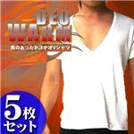 【5枚組】男のあったか汗DEO Vシャツ L