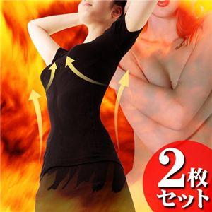 【2枚組】361kcal トップス ブラック M-L