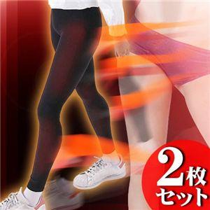 【2枚組】サラサラアップスパッツ 402Kcal ブラック M-L