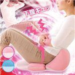 下腹・骨盤シェイプクッション ピンクの詳細ページへ