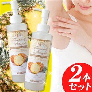 パイナップル+豆乳つるすべボディピーリングジェル【2本セット】