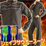シェイプサウナースーツ Mサイズ