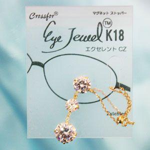 眼鏡につける新感覚ジュエリー Eye Jewel K18YG-3-3
