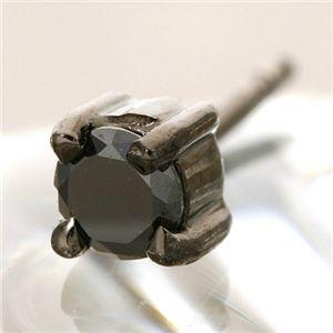 0.1CTブラックダイヤモンドピアス