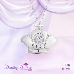 クロスフォーDancing Heart(ダンシングハート)  DH-001  【Queen】 ダイヤモンドペンダント