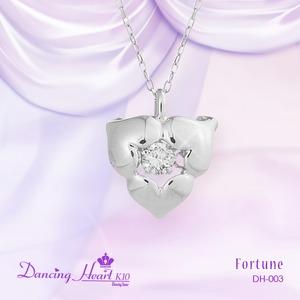 クロスフォーDancing Heart(ダンシングハート)  DH-003  【Fortune】 ダイヤモンドペンダント