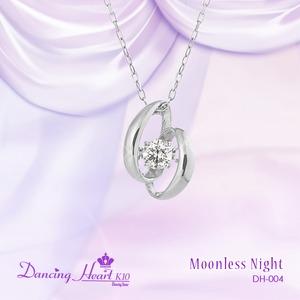 クロスフォーDancing Heart(ダンシングハート)  DH-004  【Moonless Night】 ダイヤモンドペンダント