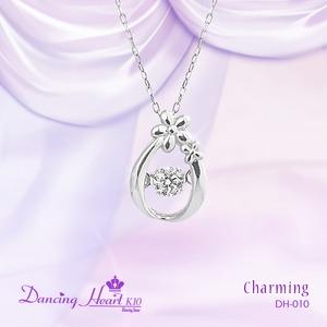 クロスフォーDancing Heart(ダンシングハート)  DH-010  【Charming】 ダイヤモンドペンダント