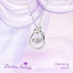 クロスフォーDancing Heart(ダンシングハート) DH-010 【Charming】 ダイヤモンドペンダント/ネックレス