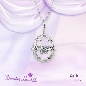 クロスフォーDancing Heart(ダンシングハート)  DH-012  【Gothic】 ダイヤモンドペンダント