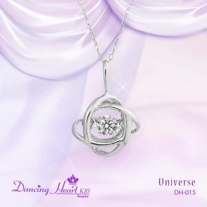 クロスフォーDancing Heart(ダンシングハート)  DH-015  【Universe】 ダイヤモンドペンダント