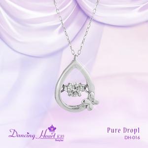 クロスフォーDancing Heart(ダンシングハート)  DH-016  【Pure Drop】 ダイヤモンドペンダント