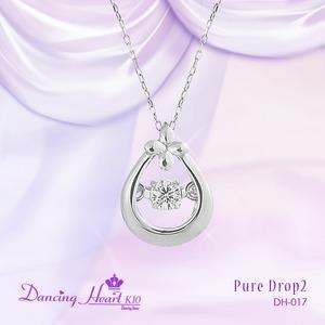 クロスフォーDancing Heart(ダンシングハート)  DH-017  【Pure Drop2】 ダイヤモンドペンダント