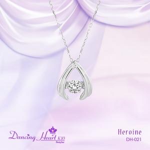 クロスフォーDancing Heart(ダンシングハート)  DH-021  【Heroine】 ダイヤモンドペンダント