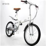 GROWING FLAT 20インチ 折りたたみ自転車 ホワイト