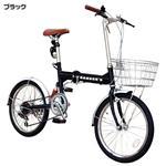 Heavens シマノ製6段変速付 20インチ折りたたみ自転車 ブラック