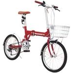 Heavens シマノ製6段変速付 20インチ折りたたみ自転車 レッド