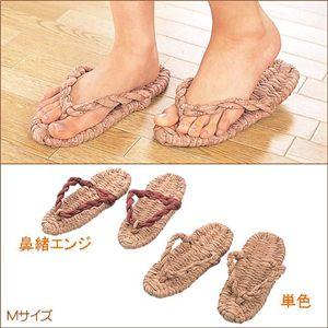 手作り布ぞうり M単色(16036)