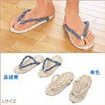 手作り布ぞうり L単色(16038)