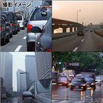 SDドライブレコーダー DRIVE MIRUMIRU BGW-068