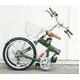 20インチ折畳み自転車 ヘブンズ シマノ6段変速モデル グリーン 写真2