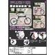 20インチ折畳み自転車 ヘブンズ シマノ6段変速モデル レッド 写真3